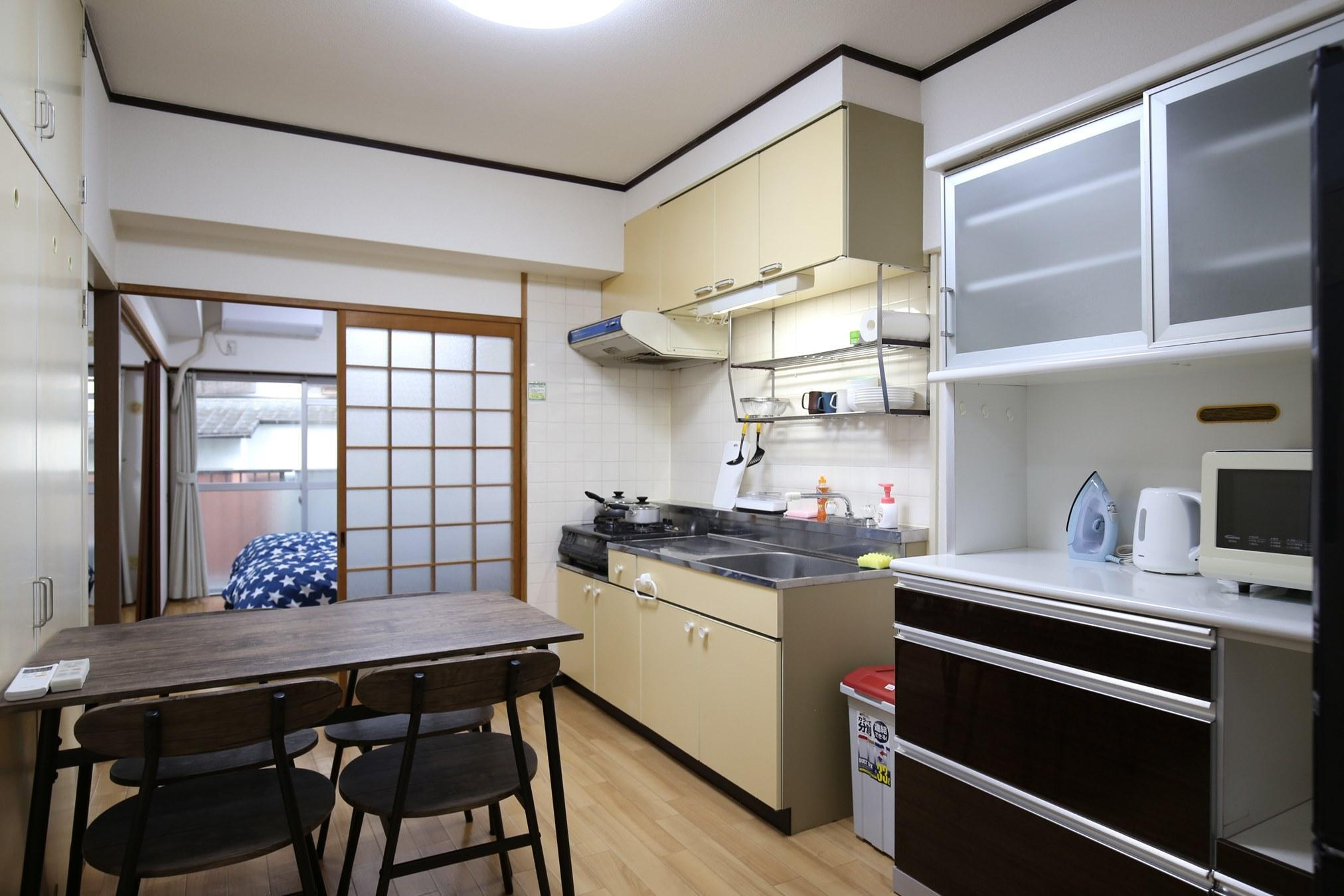 Max 6ppl   2 Bed Rooms   Noma Apartment 204