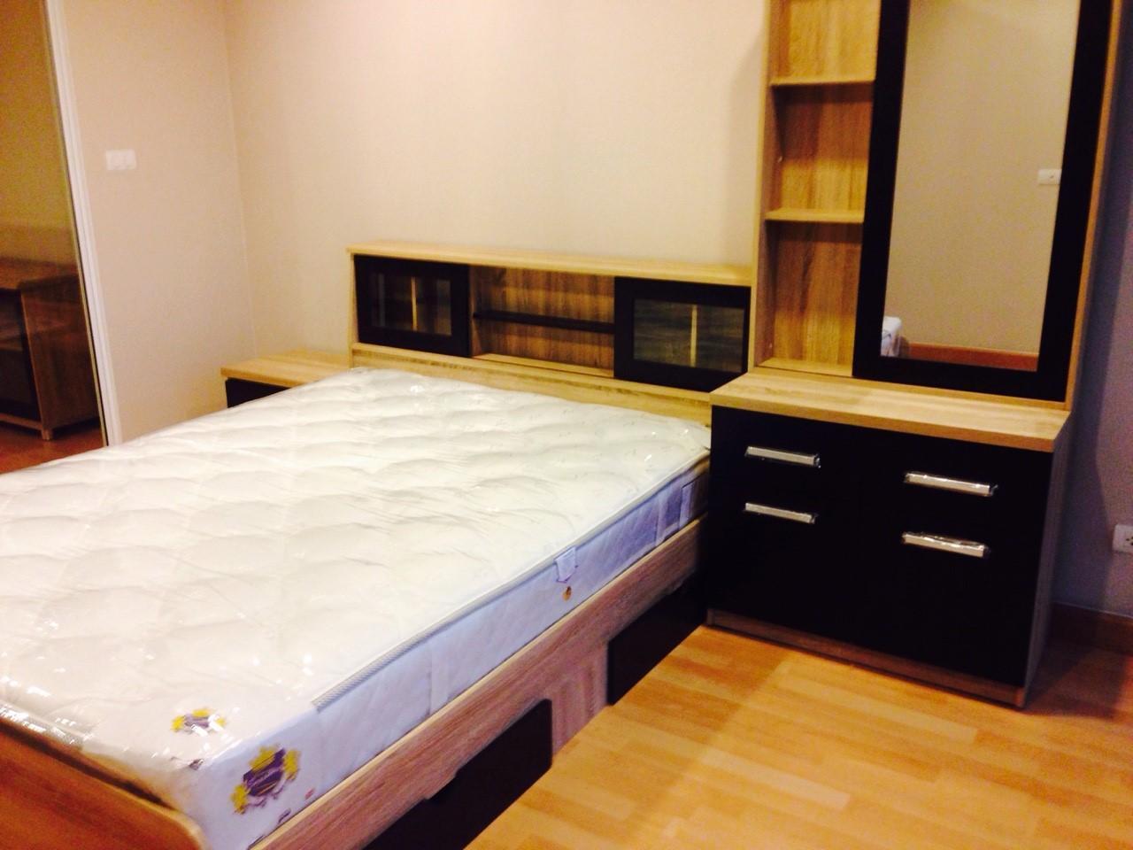 The Raffles Condominium. Ladprao 42 1
