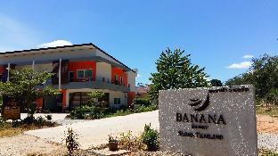 [サダオ]ヴィラ(46m2)| 2ベッドルーム/2バスルーム Villa by Banana Resort Sadao